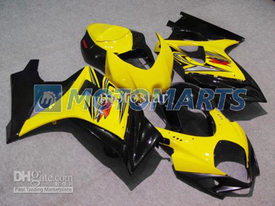 Black/Yellow ABS Fairing Set K7 - Suzuki GSXR1000 2007-2008