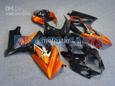 Black-Orange (with hint of gold) ABS Fairing Set K7 - Suzuki GSXR1000 2007-2008