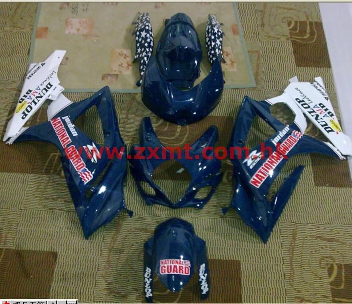 ZXMT National Guard Race ABS Fairing Set 24pc - Suzuki GSXR1000 2007-2008