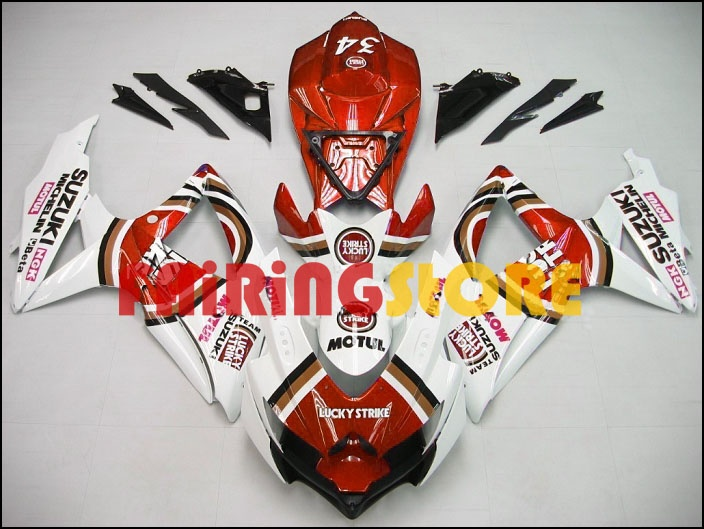 Suzuki GSX-R 600/750 2008-2009 Fairings - Type 35