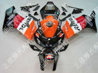ZXMT Orange/Red Repsol ABS Fairing Set 19pc - Honda CBR 1000RR 2004-2005***No Honda Logos***