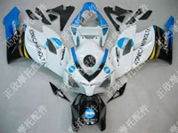 ZXMT Konica ABS Fairing Set 19pc - Honda CBR 1000RR 2004-2005***No Honda Logos***