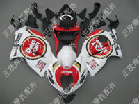 ZXMT Lucky Strike ABS Fairing Set 18pc - Suzuki GSXR1300 1997-2007