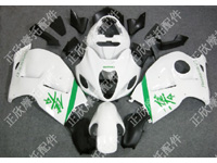 ZXMT White/Green ABS Fairing Set 18pc - Suzuki GSXR1300 1997-2007