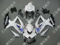 ZXMT Black/White ABS Fairing Set 29pc - Suzuki GSXR600/750 2008-2009