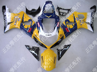 ZXMT Blue/Yellow Corona ABS Fairing Set 9pc - Suzuki GSXR1000 2000-2002