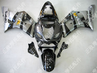 ZXMT Black/Grey ABS Fairing Set 9pc - Suzuki GSXR1000 2003-2004