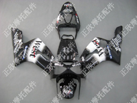 ZXMT West ABS Fairing Set 10pc - Kawasaki ZX-6R 2003-2004