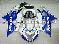 White/Blue Jordan ABS Fairing Set 13pc - Suzuki GSXR 600/750 2004-2005