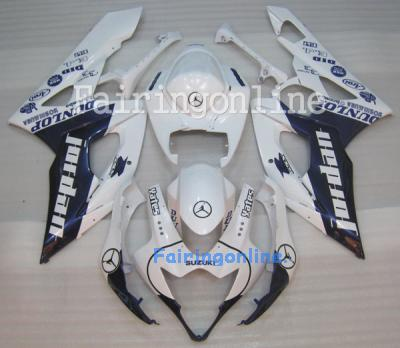 Suzuki GSXR 1000 2005-2006 ABS Fairing Set - Jordan Type 1