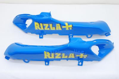 Suzuki GSXR 1000 2005-2006 ABS Fairing Set - Rizla Type 1