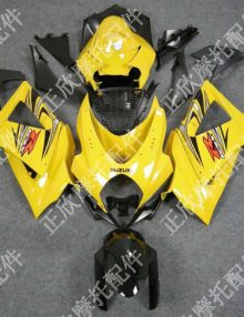 ZXMT Yellow ABS Fairing Set 24pc - Suzuki GSXR1000 2007-2008