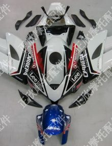 ZXMT White/Black/Red ABS Fairing Set 19pc - Honda CBR 1000RR 2004-2005***No Honda Logos***