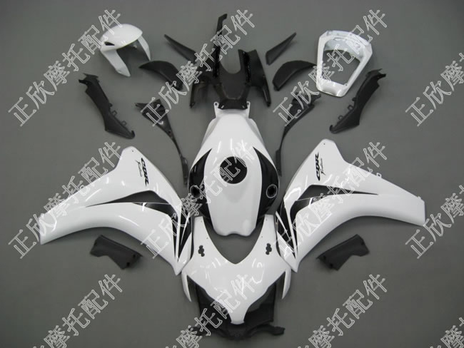 ZXMT White/Black ABS Fairing Set 19pc - Honda CBR 1000R 2008-2009***No Honda Logos***
