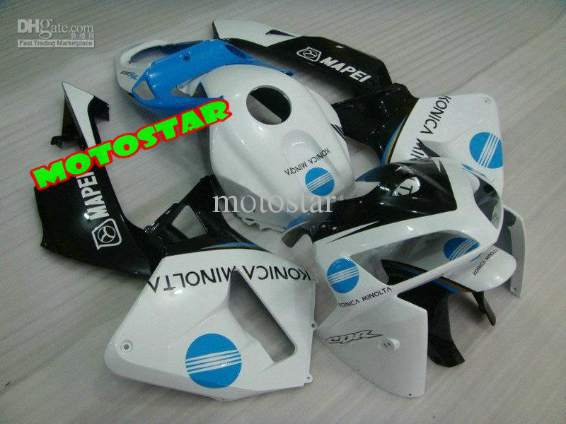 White/Black ABS Fairing Set - Honda CBR 600RR 2005-2006