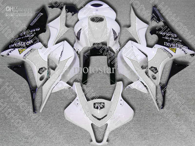 White/Black ABS Fairing Set - Aftermarket Honda CBR 600RR 2007-2008 **NO AFTERMARKET HONDA LOGOS**