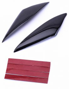 Bestem Suzuki GSXR1000 2005 - 2006 Carbon Fiber Side Tank Panels with Tape