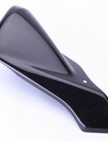 Bestem Suzuki GSXR 600 750 2011-2013 Carbon Fiber Heat Shield